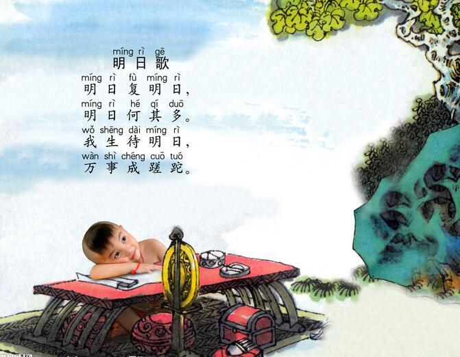 百度云下载:儿童诗朗诵176首 儿童早教有声读物MP3音频