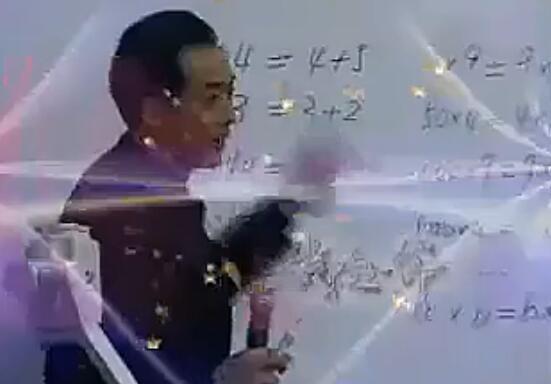 百度云下载:小学数学《举一反三六年级复习课 》(俞正强)