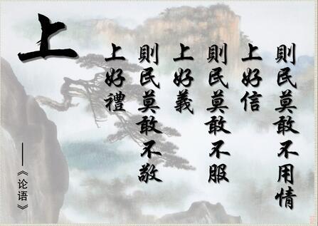 视频教学:文言文轻松入门 从神话故事读文言文:女娲补天、精卫填海、夸父逐日、嫦娥奔月