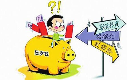 过年红包理财:孩子的零用钱应该都让他自己做主吗?