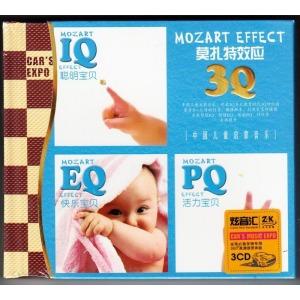 莫扎特-3Q中国儿童启蒙音乐-EQ快乐宝宝.专辑.(mp3)