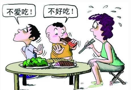 给家长的悄悄话:孩子偏食、挑食怎么办?