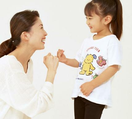 家庭教育:学会与孩子沟通
