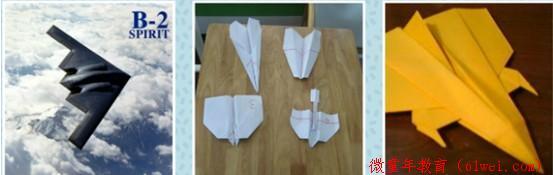 童年趣事:扔纸飞机的时候为什么先哈气?
