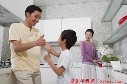 七大效应让家庭教育更轻松有效