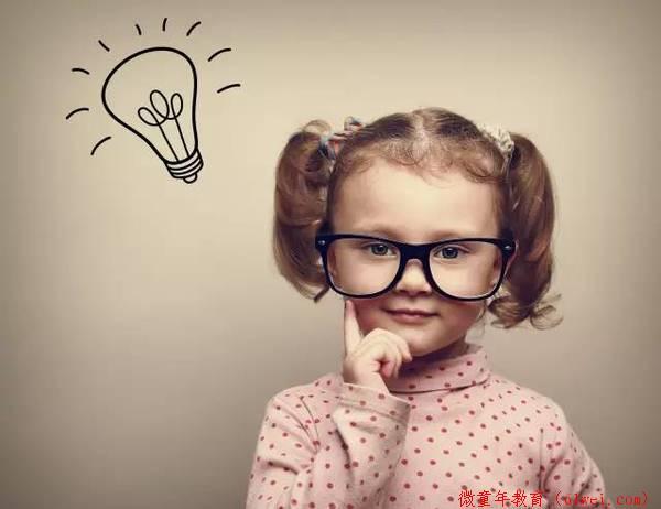 宝妈宝爸快收藏!锻炼孩子大脑的41种方法!终生受益
