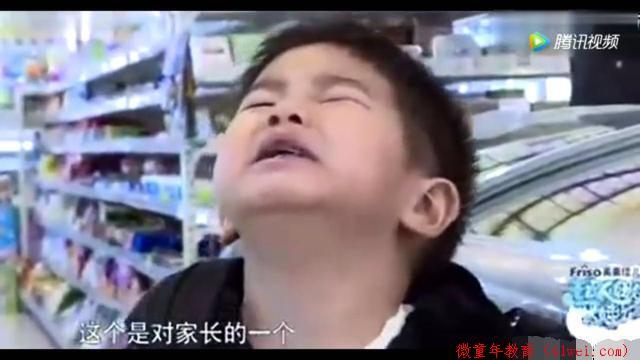 孩子在公共场合哭闹怎么办?明星胡可用了最聪明的方法!