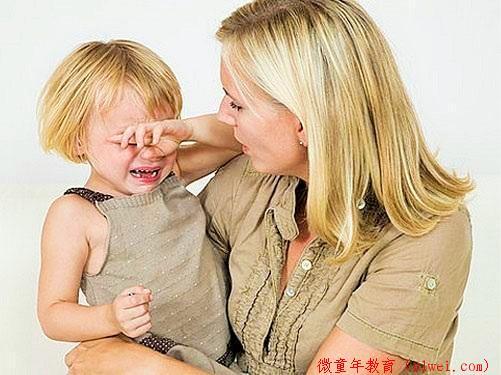 每一个孩子都可能被欺负,这些技巧父母要提前学会