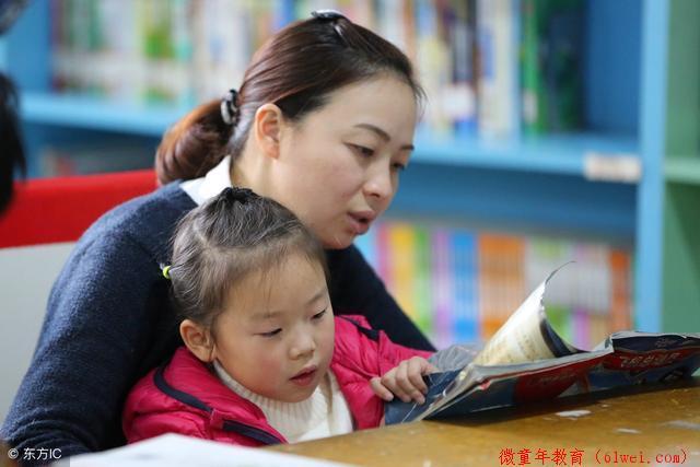 多数父母错在,孩子该管教的时候却和他做朋友,看完深思!