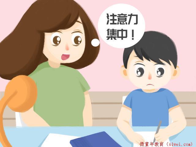 孩子注意力不集中,和先天无关,掌握训练方法一样可以变专注