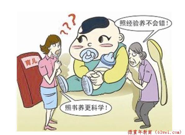老人如果是这种特征,最好别让老人带娃,以后都是事儿!
