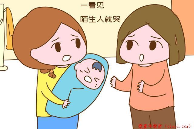 妈妈一走开孩子就哭,是缺乏安全感?医生却说:搞错意思了