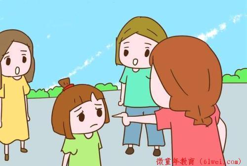 有人当着你面批评你孩子,你会怎么做?这位宝妈的做法超赞