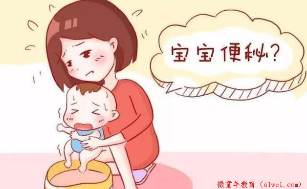 宝宝几天不排便,就是便秘吗?这7大原因妈妈们要了解