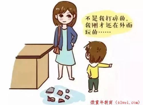 """孩子为什么""""爱撒谎""""?宝宝撒谎背后的""""真相"""",父母要了解"""
