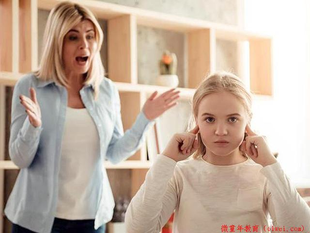 """""""新冠疫情""""期间,停课不停学,父母和孩子如何处理好亲子矛盾?"""