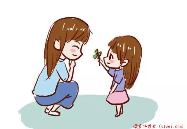 """孩子有这3种""""中国式礼貌"""",长大后或没出息,父母却仍沾沾自喜"""