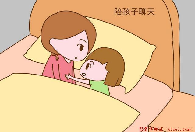 睡前坚持对孩子说这4句话,孩子会越来越孝顺,家长们别不好意思