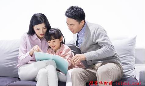 班主任感叹:同样上网课,不一样的家长,孩子不一样的结局