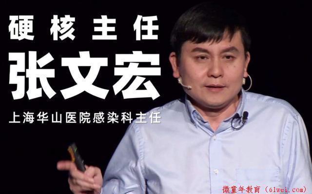 张文宏:提高孩子免疫力很重要,建议吃这2种食物,不要喝粥了