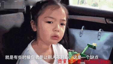 """""""父母不愿意看见我好""""别再人为给孩子制造麻烦,透支孩子幸福感"""
