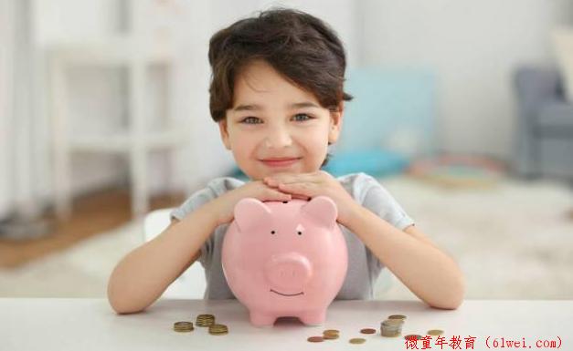 孩子:我们家有钱吗?家长要怎么回答,三种回答对孩子影响不一样