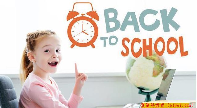 """科学家研究指出:培养孩子自律要趁早,不要错过""""潮湿水泥期"""""""