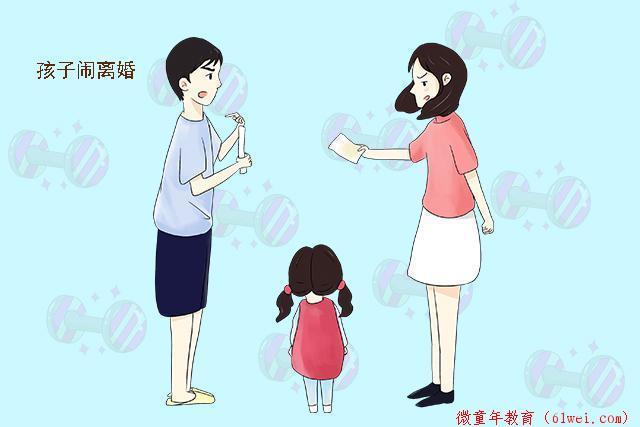 """这三种父母很容易养出""""不孝子"""",为了晚年幸福,家长要趁早改"""