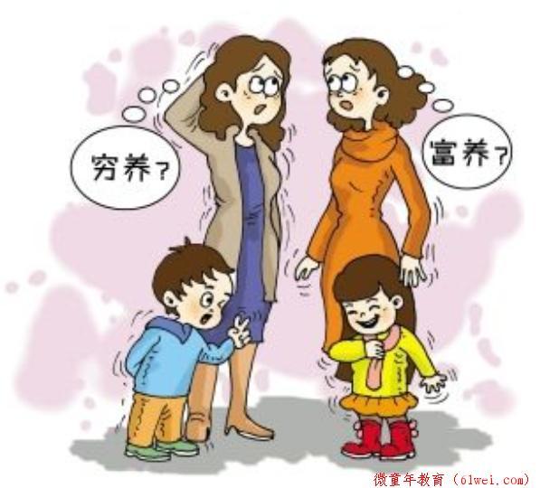 穷养富养不如教养!一位德国妈妈给孩子的8条家规,值得父母效仿